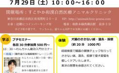 第4回横浜フェスタ